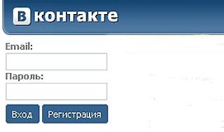 Войти на мою страницу вконтакте