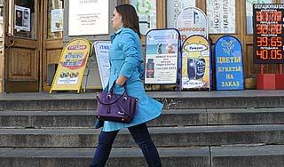 Женщину в центре Москвы ударило током прямо на улице