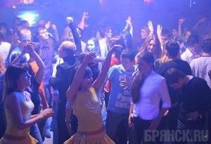 Фото с ночных клубов брянска ночной администратор фитнес клуба вакансии москва