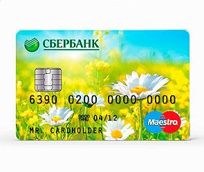 Дебетовая карта ВТБ 24 оформление заказ в банке