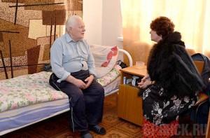Брянский дом интернат для престарелых дом престарелых в липецке на механизаторов отзывы