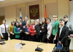 В брянске члены молодежного совета