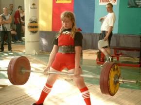 Брянская спортсменка Мария Гулидова стала победительницей чемпионата Европы среди юниоров до 23-х лет по...