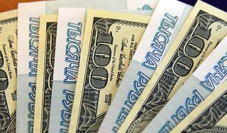 Курс валют в брянске