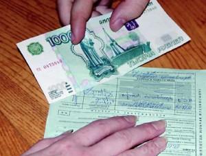 Курс доллара в банках тольятти