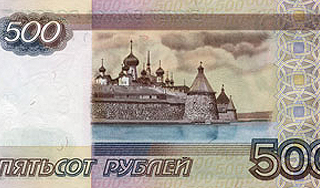 http://briansk.ru/images/m259159.jpg