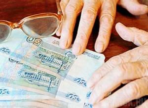 Пенсионеры заплатили лишние деньги  при пополнении льготных электронных проездных.