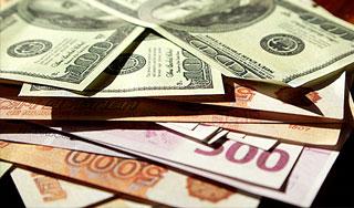 Курс доллара на сегодня брянск