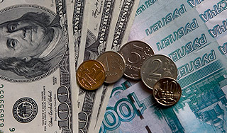 Курс обмена валют в брянске