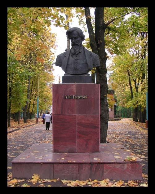 Осенний парк им. А.К. Толстого, автор фотографии: Максим Тимохин